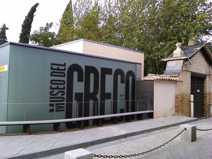 greco museum